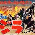 1954年映画版『ゴジラ』は大人も楽しめる日本式特撮映画の原点