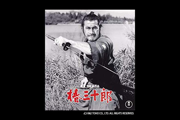 黒澤明『椿三十郎』モダニズムと人情とユーモアと