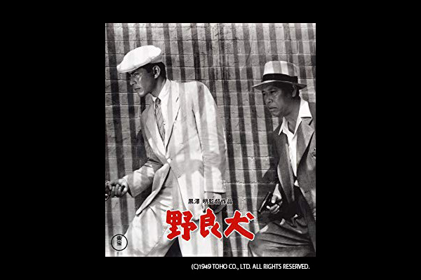 黒澤明『野良犬』戦争直後の日本はこうだった。閉塞感がひしひし伝わる