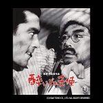 黒澤明と三船敏郎の初タッグ『酔いどれ天使』は時代を描いた人間ドラマ
