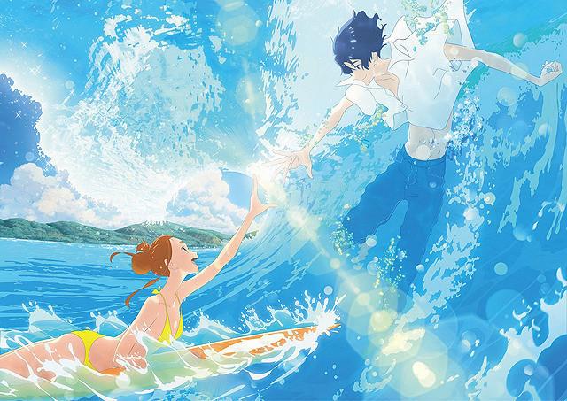 湯浅政明監督『きみと、波にのれたら』物語は凡庸でも感動はさせる映像の魔術