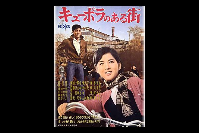 『キューポラのある街』は高度成長期の日本が若者に託した希望そのもの
