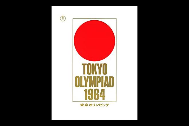 『東京オリンピック』競技者の生々しさと束の間の平和の眩しさ